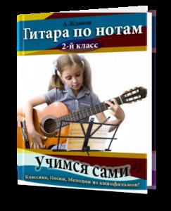 Ready Cover 2-2 Course (Medium)