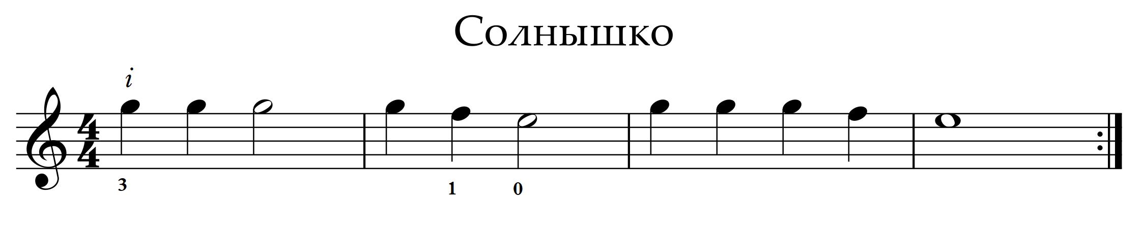 1 Solnyshko