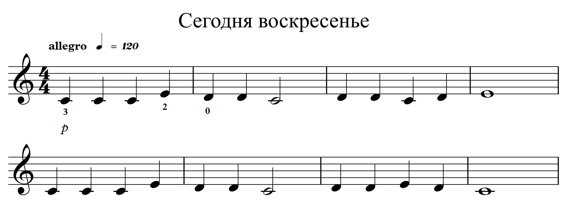 18Vosk