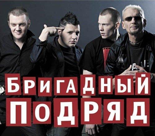 240px-Бригадный_подряд_на_Доброфест_2010